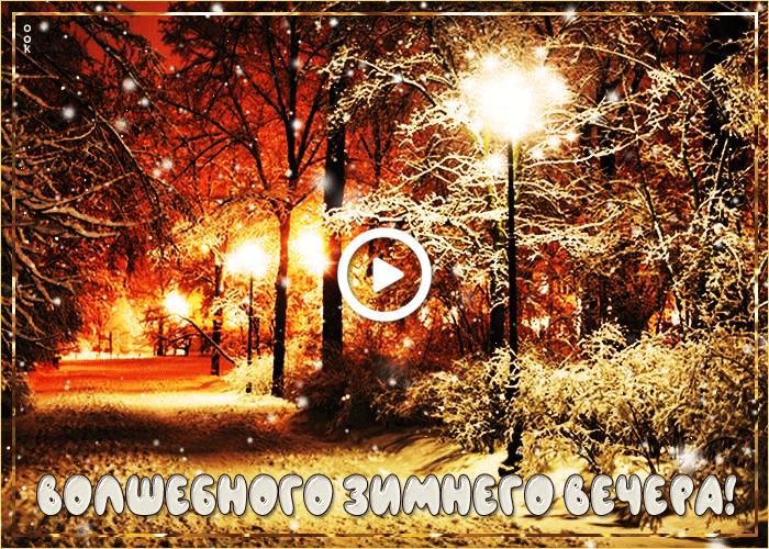 Postcard free playcast winter beauty, snow, winter