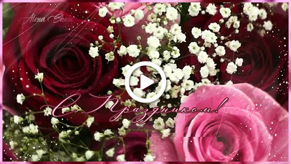 Postcard free flowers, holidays, bouquet