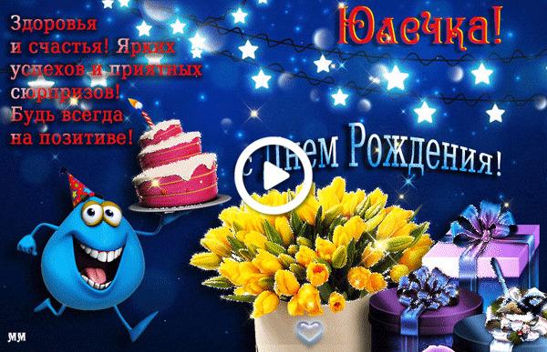 Postcard free happy birthday, congratulation, flowers
