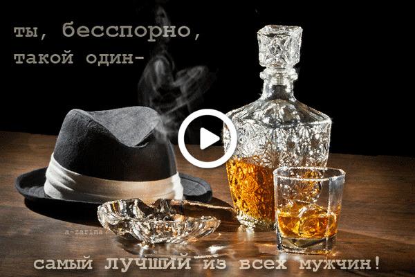 Postcard free hat, whiskey, cognac