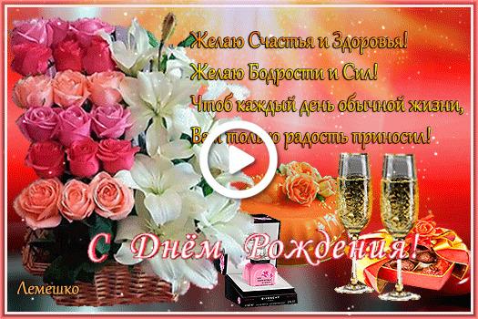 Postcard free roses, lilies, cake
