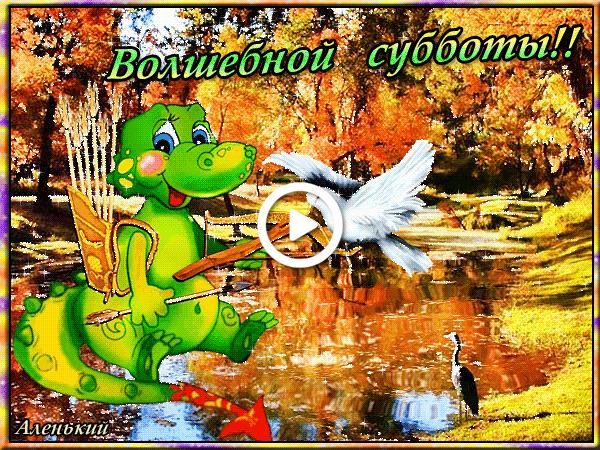Postcard free good day humor gifs, crocodile, cartoon