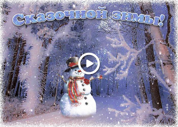Postcard free shimmering, snowman, winter