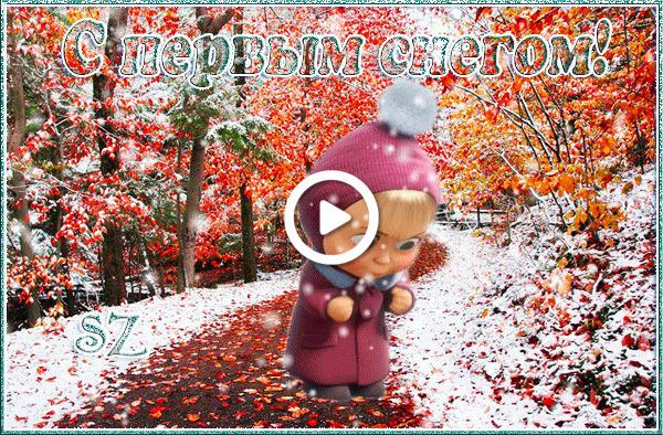 Postcard free snow, autumn, mashka