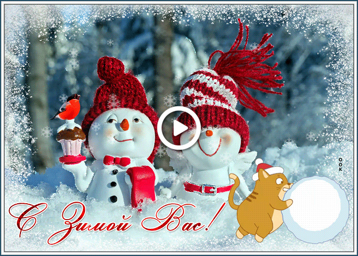 Postcard free with winter you, holidays, snowman
