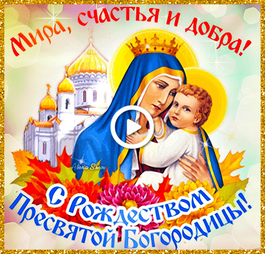 Postcard free christmas, of our lady, alena shem
