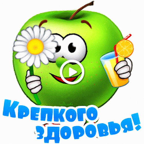 Postcard free good health, apple, green apple