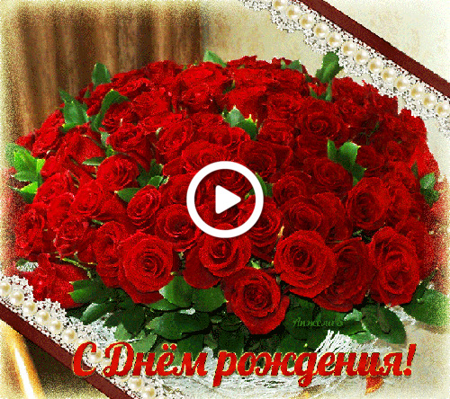 Postcard free happy birthday, bouquet of roses, flowers