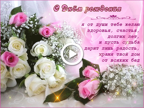 Postcard free request, bouquet, roses