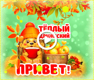 Postcard free autumn, fruits, oranges