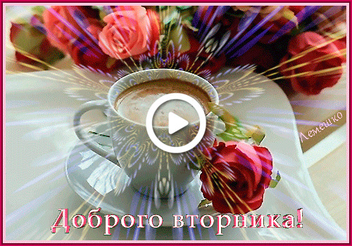 Postcard free bouquet of roses, saucer, coffee cup