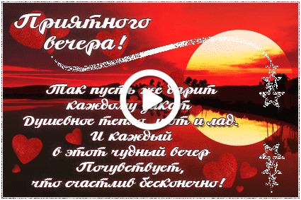 Postcard free sunset, cosiness, happiness